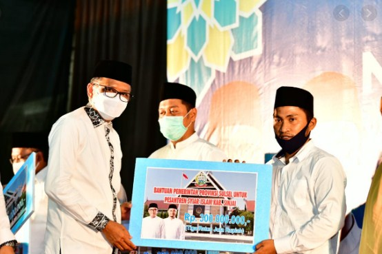 Guru Mengaji se Sulawesi Selatan Terima Insentif Rp1 Juta/Orang